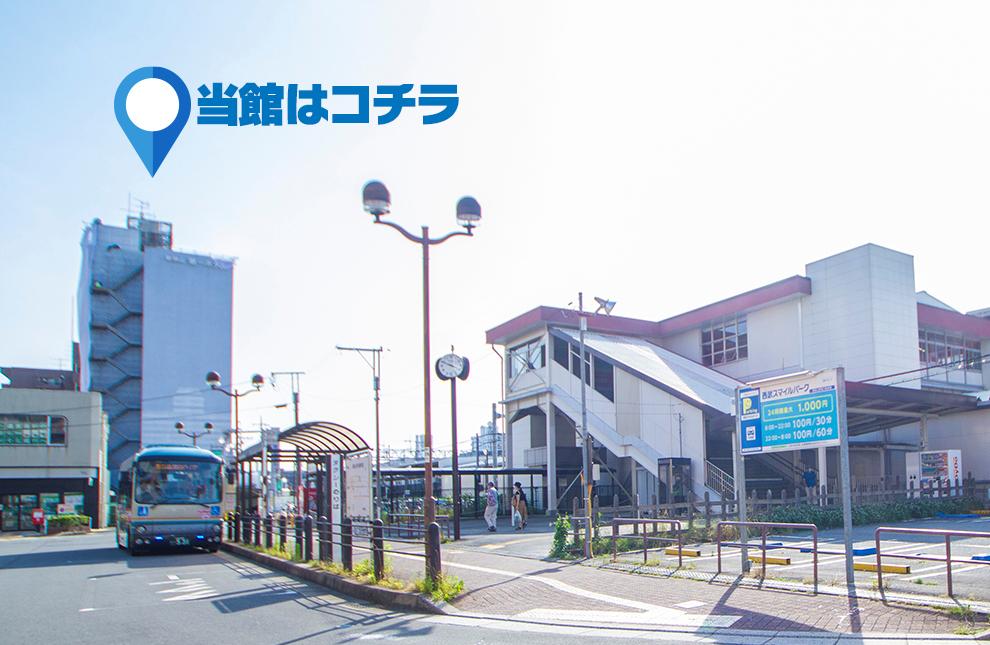 3つのポイント 新狭山駅徒歩1分
